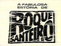 200px-Roque_Santeiro_1975