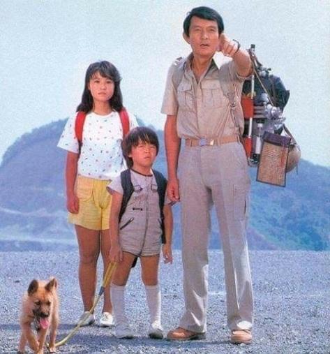 Familia Nambara